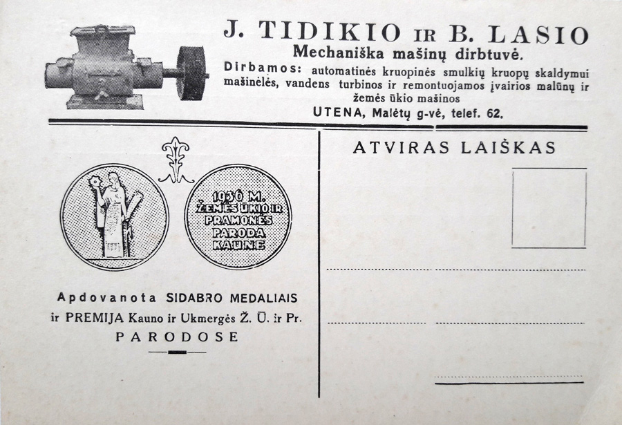 Jonas Tidikis